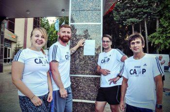 obóz-biegowy-18-of-22sesja-milewska